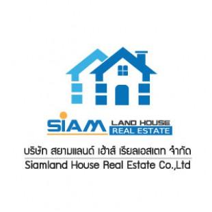 Siamland House